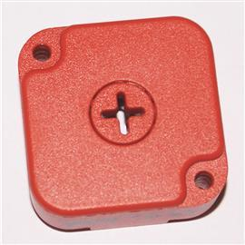 LIGHT GUARDLOCK SPARE ACTUATOR, POWER TO product photo
